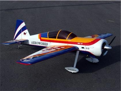 Yak54 QB